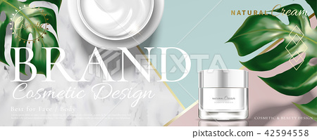 Cosmetic cream jar 42594558
