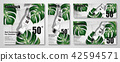 广告 化妆品 防晒油 42594571