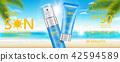 广告 化妆品 护肤 42594589