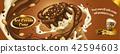 巧克力 奶油的 甜點 42594603