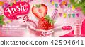 廣告 飲料 冰品 42594641