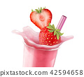 Strawberry ice shaved 42594658