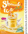 飲料 寒冷 冰品 42594660