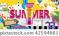 Sunscreen tube product 42594661