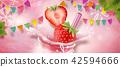 Strawberry ice shaved design 42594666