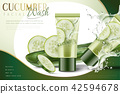 Cucumber facial mask 42594678