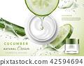 Cucumber natural cream 42594694