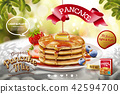 Delicious fluffy pancake ads 42594700