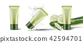 Set of cucumber cosmetic product 42594701