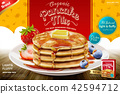 Delicious fluffy pancake ad 42594712