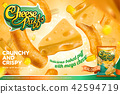 Cheese puffs ads 42594719