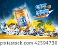 廣告 飲料 罐子 42594730