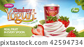 Strawberry creamy yogurt 42594734
