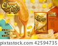 Cheese puffs ads 42594735
