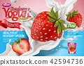 Giant strawberry and yogurt 42594736