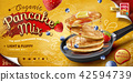 Delicious fluffy pancake ad 42594739
