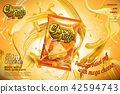 Cheese puffs ads 42594743