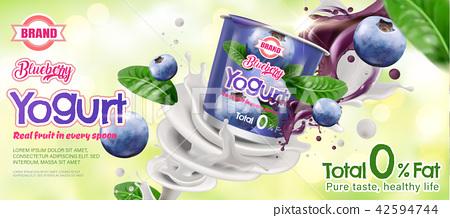 Blueberry yogurt ad 42594744