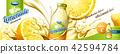 廣告 檸檬 檸檬水 42594784