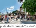 역, 역 건물, 역사 42595645