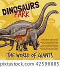 dinosaur jurassic triceratops 42596885