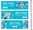 치과, 치과학, 치과의학 42597028