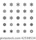 Icon set - snowflake filled icon style 42598534