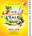 판매, 매매, 발매 42598885