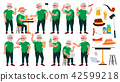 Old Man Poses Set Vector. Elderly People. Senior Person. Aged. Cute Retiree. Activity. Advertisement 42599218
