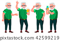 Old Man Poses Set Vector. Elderly People. Senior Person. Aged. Cheerful Grandparent. Presentation 42599219