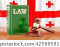 Georgian law and justice concept, 3D rendering 42599591