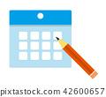 calendar 42600657