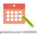 calendar 42600660