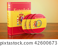 Spanish book with flag of Spain and CD discs 42600673