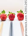 水果 草莓 筷子 42601265