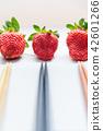水果 草莓 筷子 42601266