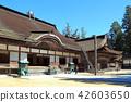 kongobu-ji temple, mt. koya, world heritage 42603650