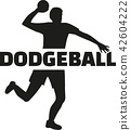 dodgeball_real_word.eps 42604222