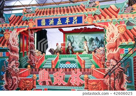 台灣布袋戲 42606025