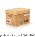 Vector cardboard box, isolated on white 42606469