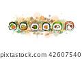 japanese food rice 42607540