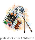Japanese food menu vegetarian set 42609011