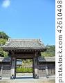 카고시마 현, 가고시마 현, 가고시마 시 42610498