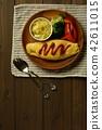 오므라이스 42611015