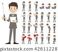 新员工 商务人士 商人 42611228