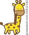 長頸鹿 動物 笑容 42612182