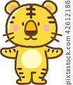老虎 虎 動物 42612186