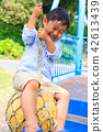 park, parks, playground 42613439
