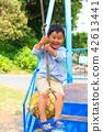 park, parks, playground 42613441