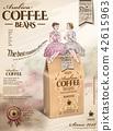 coffee bean relax 42615963